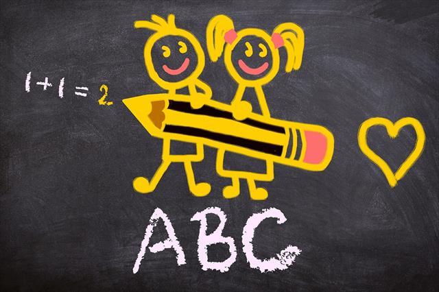 【ADHD】自信のない子供にピッタリ!援助法
