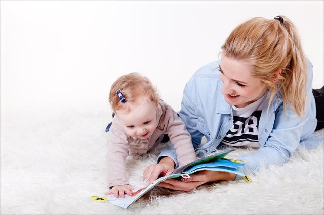 ADHDの子供の育て方 メニュー